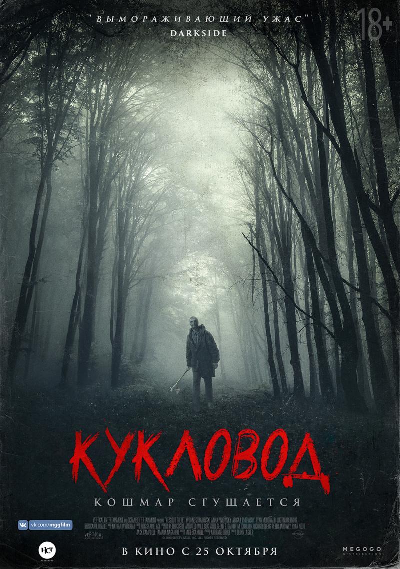 http://www.horror-web.net/uploads/_pages/178/0.jpg
